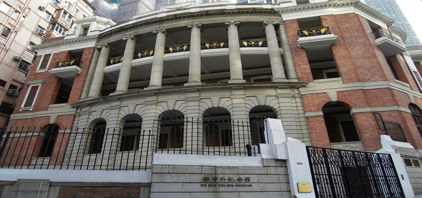 Hong Kong Dr. Sun Yat-sen Museum Tour Packages